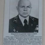 Присвоить звание Почетного гражданина Карпинска за детскую площадку (фотогалерея всех Почетных граждан)
