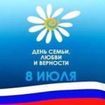 В Карпинске на площади Славы пройдет фотовыставка