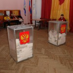 Дума Карпинска назначила выборы главы города