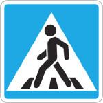 В Карпинске нет ДТП с участием пешеходов
