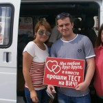 В Карпинске тест на ВИЧ-инфекцию сдали более 100 человек