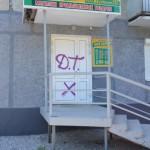 В Карпинске вандалы разрисовали музей