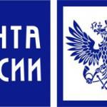 «Почта России» в Карпинске не готова к проведению социальной акции «Ты не один»