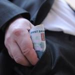 Карпинские чиновники будут отчитываться о своих расходах