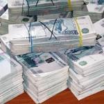 Россиянам дадут шанс отказаться от кредита и запретят досрочно гасить ипотеку