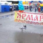 В Карпинске утвердили план проведения ярмарок