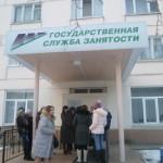 Сотрудников центра занятости населения Карпинска эвакуировали