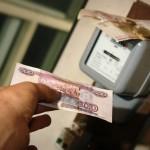 Для 70% жителей Карпинска тарифы на электроэнергию повысятся, в среднем, на 25%