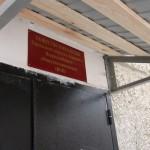 У карпинского общества инвалидов появился свой офис