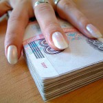 Сотрудница администрации Карпинска может быть привлечена к ответственности за мошенничество