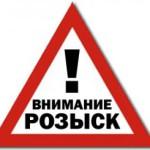 ГИБДД Карпинска просит откликнуться свидетелей ДТП