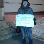 В Североуральске прошел пикет в поддержку волчанцев