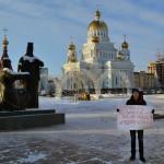 Пикеты поддержки школьников Волчанска прошли в 16 регионах России