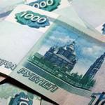 Малоимущим семьям Среднего Урала выделят по 30 тысяч рублей