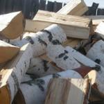 Карпинцам, пользующимся углем или дровами, можно получить компенсацию