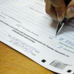 В Карпинске стартовала декларационная кампания 2014 года