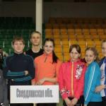 Юные карпинцы заняли второе место на всероссийских соревнованиях