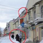 ВНИМАНИЕ! В Карпинске начался сход снега с крыш