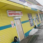 В Карпинске ограбили магазин «Пятерочка»