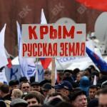 Власти потратят замороженные пенсионные накопления россиян на Крым