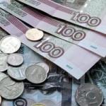 Администрация Карпинска просит горожан навести порядок