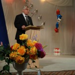 В Карпинске отметили 10-летие партии