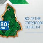 В Волчанске пройдет открытая краеведческая конференция
