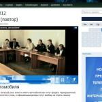 Карпинские чиновники стали «звездами» Первого канала