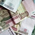 В Карпинске льготные билеты на проезд повысились на 15%