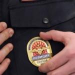 Карпинских полицейских оденут