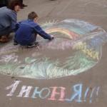 В Карпинске отметят День защиты детей