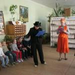 В карпинской библиотеке встретили 1 июня играми и конкурсами