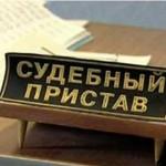 Карпинский судебный пристав занял первое место в первом этапе всероссийского конкурса