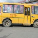 122 ребенка из Карпинска выехали в загородный лагерь