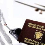 89 жителей Карпинска и Волчанска получили запрет на выезд за пределы России из-за долгов