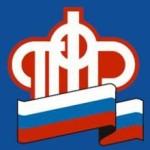 Россиянам подарят год пенсии за каждого ребенка?