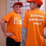 Газета «Вечерний Карпинск» объявляет детскую акцию «Лето в карман»