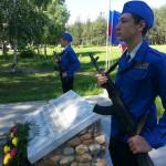 В Карпинске помянули погибших защитников Отечества минутой молчания