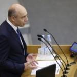 Глава минфина РФ заявил об отсутствии средств для возврата замороженных пенсий в 2014 году