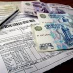 Субсидии на оплату ЖКХ в Карпинске: как получить и кому они положены