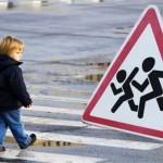 С начала года в Карпинске трое детей пострадали в ДТП