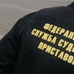 Судебные приставы Карпинска взыскали более 20 миллионов рублей с должников