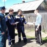 Карпинские пожарные провели рейд в частном секторе города