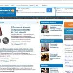 В Волчанске появился свой информационный сайт ПроВолчанск.ru