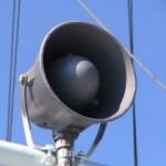 В Карпинске может сработать звуковая система оповещения