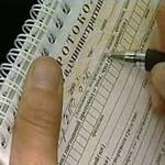 Административная комиссия в Карпинске рассмотрела 103 нарушения