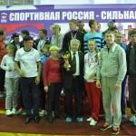 Команда карпинского отделения «Единой России» победила в финале летней спартакиады