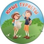 В Карпинске пройдет туристический слет учащихся и педагогических работников