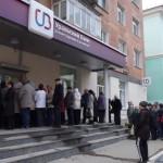 Слухи об отзыве лицензии у банка УБРиР официально опровергнуты