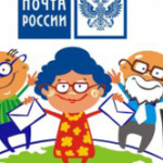 В Карпинске проходит благотворительная акция «Ты – не один»
